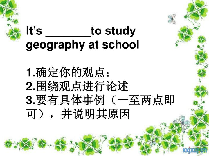 It's _______to study geography at school