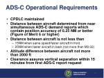 ads c operational requirements