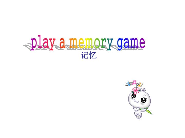 Play a memory game