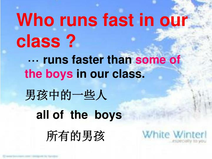 Who runs fast in our class ?