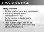 structure style1