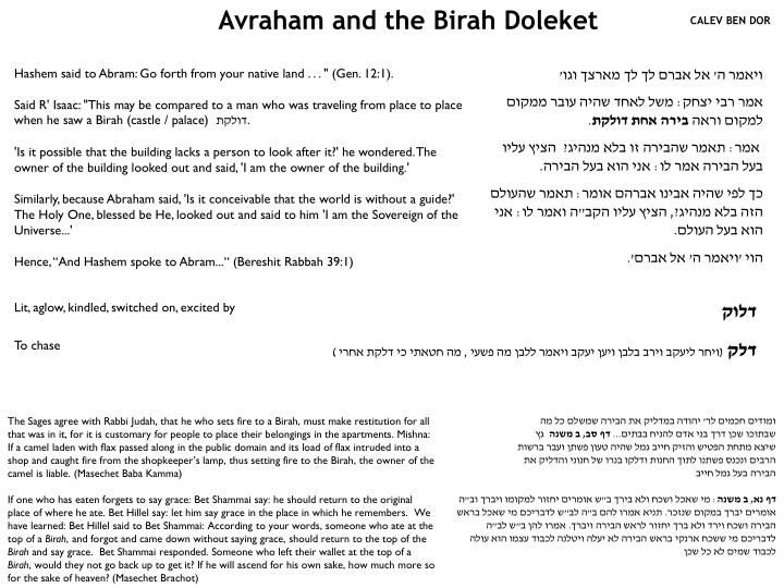 Avraham and the Birah Doleket
