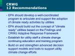 crwg 12 recommendations