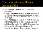 the uniform code of military justice ucmj