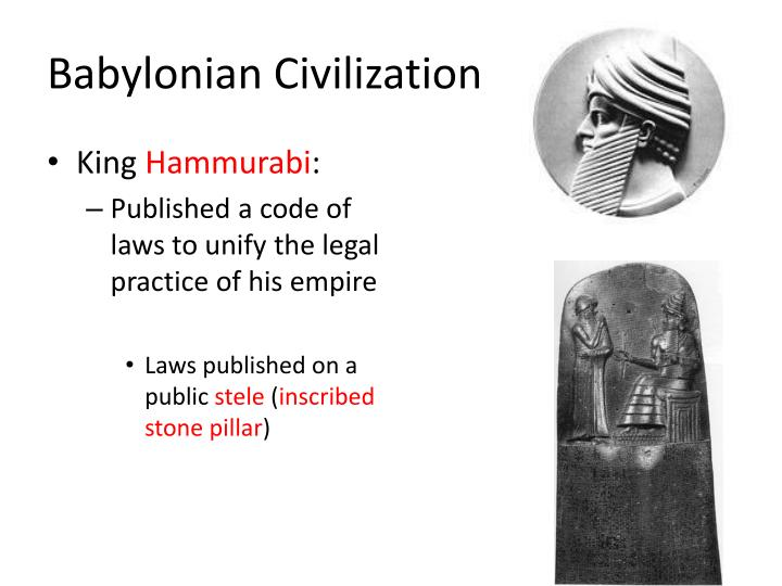 Babylonian Civilization