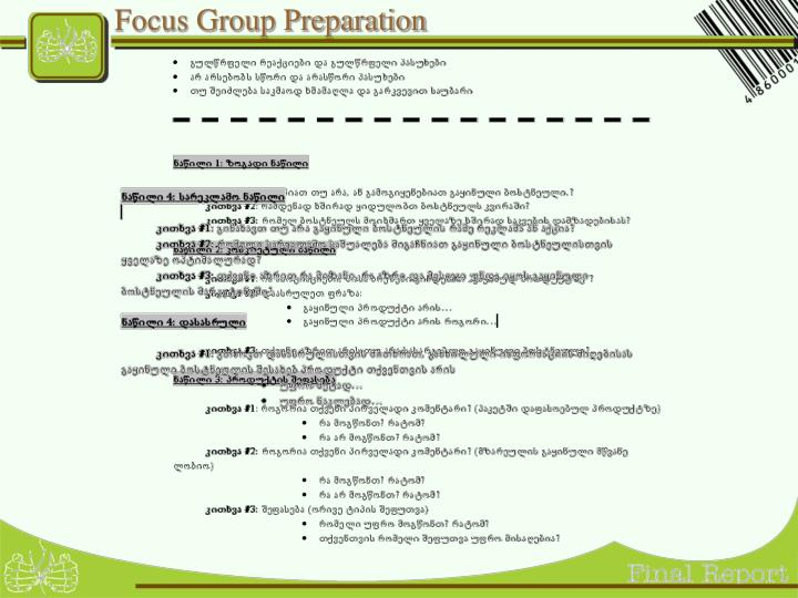 Focus Group Preparation
