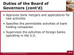 duties of the board of governors cont d