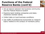functions of the federal reserve banks cont d