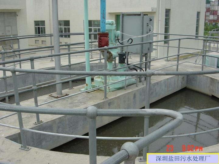 深圳盐田污水处理厂
