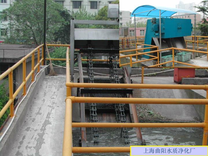 上海曲阳水质净化厂