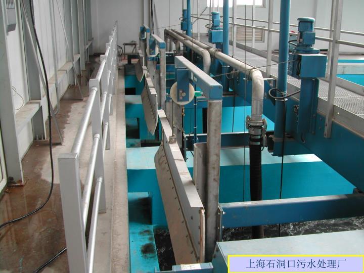 上海石洞口污水处理厂