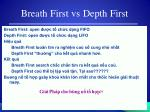 breath first vs depth first