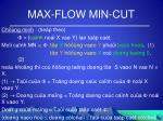 max flow min cut3