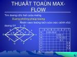 thua t toa n max flow6
