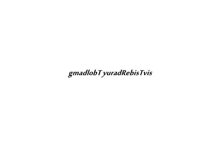 gmadlobT yuradRebisTvis