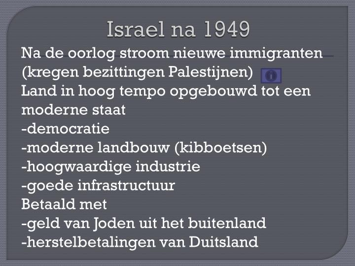 Israel na 1949