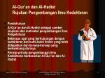 al qur an dan al hadist rujukan pengembangan ilmu kedokteran