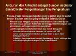 al qur an dan al hadist sebagai s umber i nspirator dan m otivator pengembangan ilmu pen ge tahuan1
