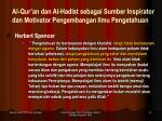al qur an dan al hadist sebagai s umber i nspirator dan m otivator pengembangan ilmu pen ge tahuan2