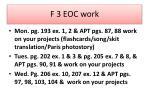 f 3 eoc work