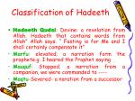classification of hadeeth
