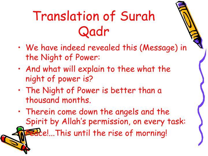 Translation of Surah Qadr