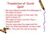 translation of surah qadr
