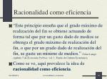 racionalidad como eficiencia