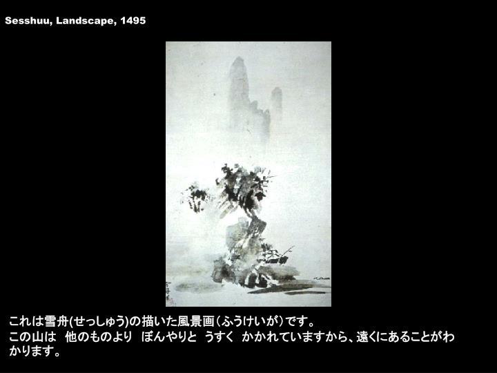 Sesshuu, Landscape, 1495