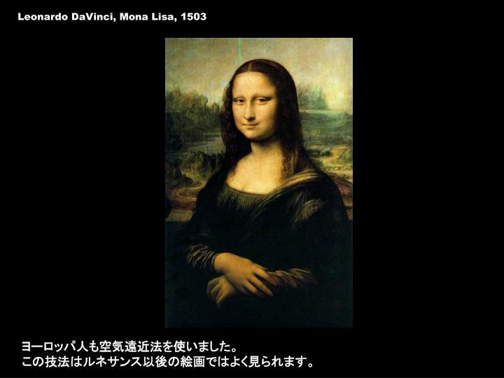 Leonardo DaVinci, Mona Lisa, 1503