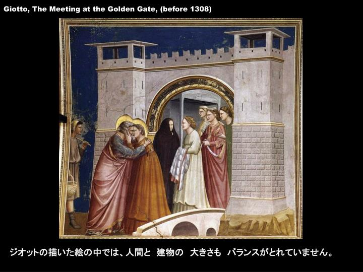 Giotto, The Meeting at the Golden Gate, (before 1308)