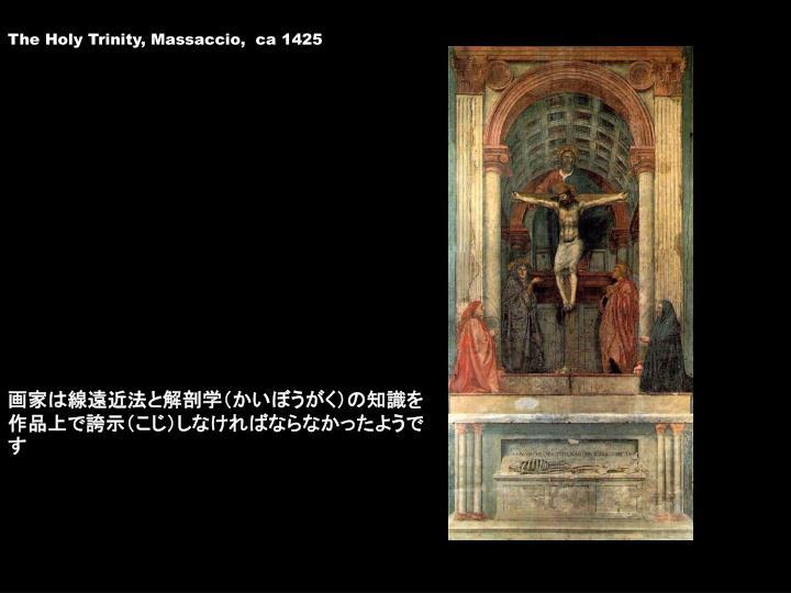The Holy Trinity, Massaccio,  ca 1425