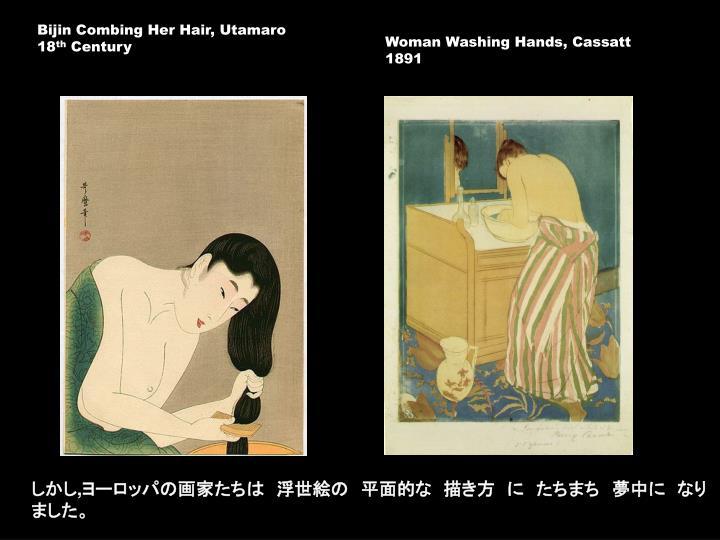Bijin Combing Her Hair, Utamaro