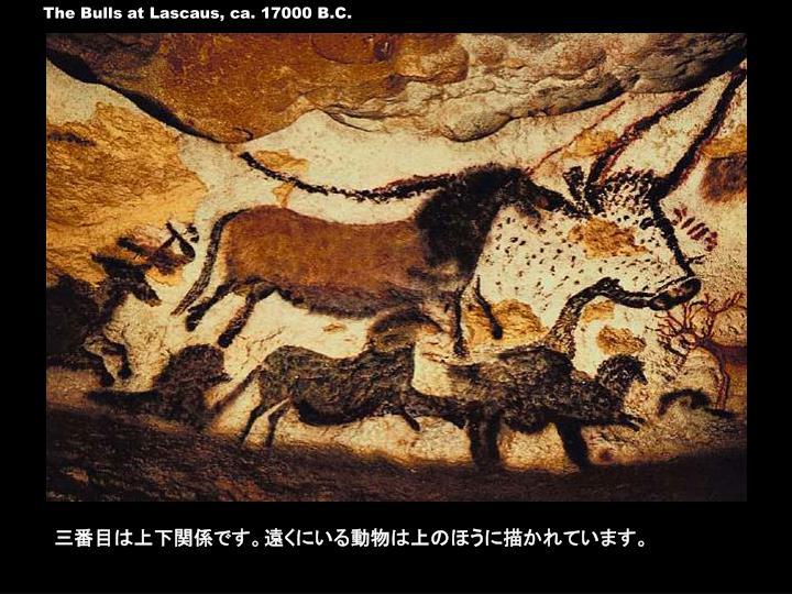 The Bulls at Lascaus, ca. 17000 B.C.