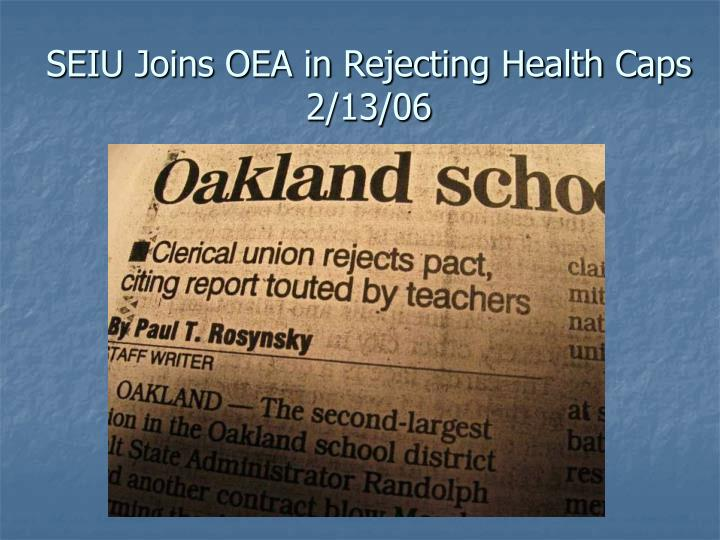 SEIU Joins OEA in Rejecting Health Caps