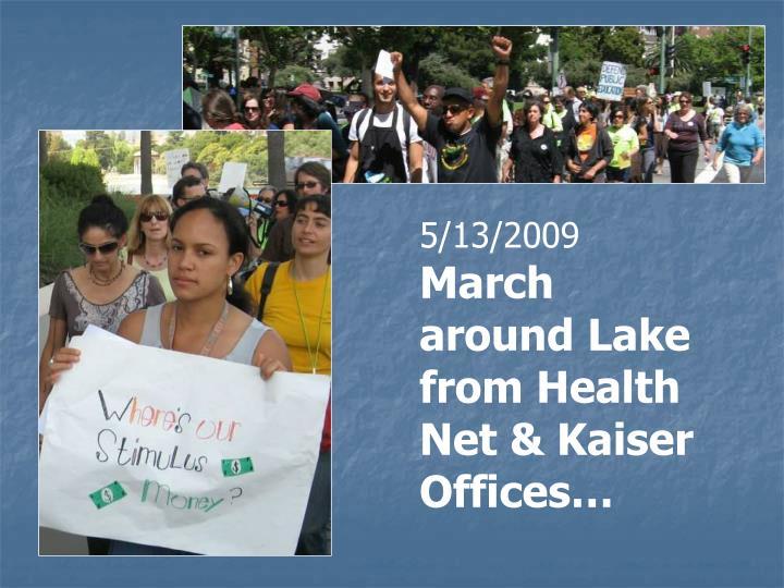5/13/2009