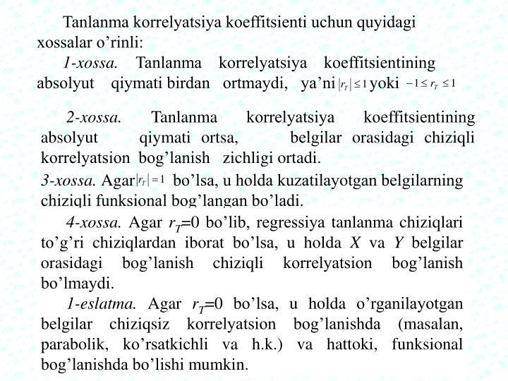 Tanlanma korrеlyatsiya koeffitsiеnti uchun quyidagi xossalar o'rinli: