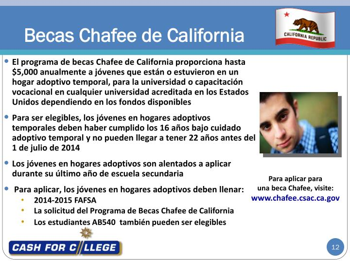 Becas Chafee de California