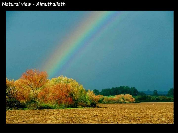 Natural view - Almuthallath