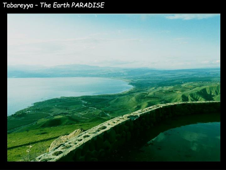 Tabareyya – The Earth PARADISE