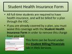 student health insurance form