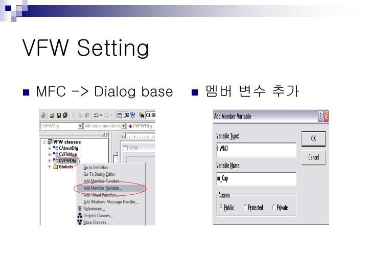 MFC -> Dialog base