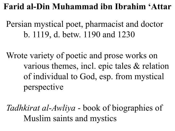 Farid al-Din Muhammad ibn Ibrahim