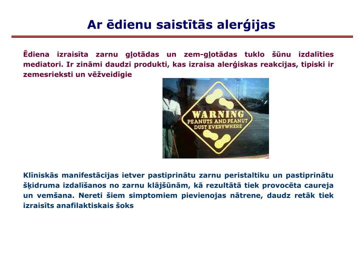 Ar ēdienu saistītās alerģijas