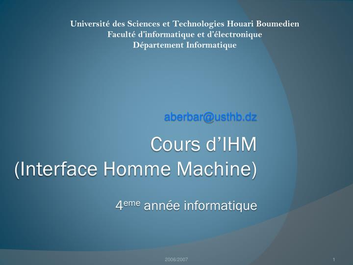 Université des Sciences et Technologies Houari Boumedien