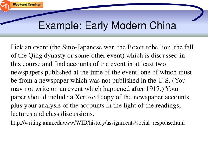 Example: Early Modern China