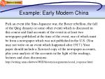example early modern china