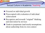 textual culture in academia teaching