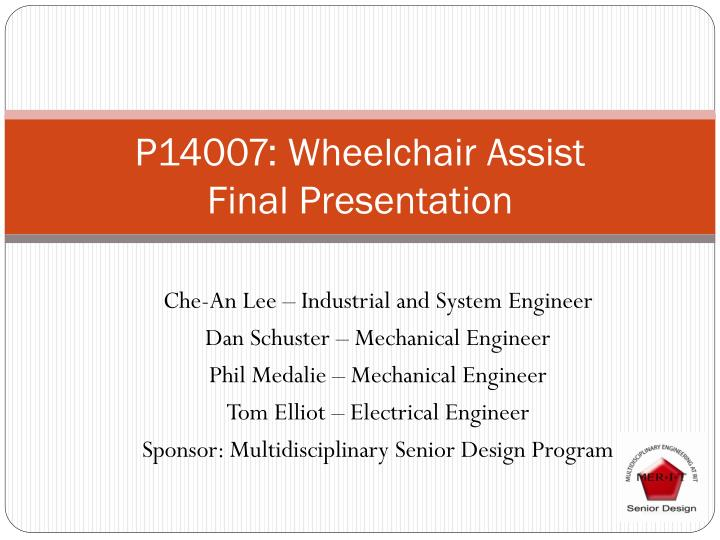 P14007 wheelchair assist final presentation