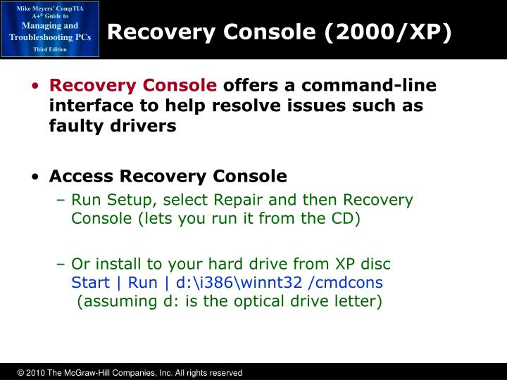 Recovery Console (2000/XP)